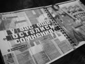 Разработка идеи и рекламных текстов для буклета по неоновой рекламе